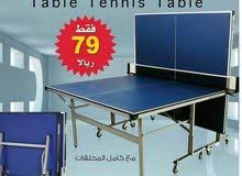 طاولة التنس