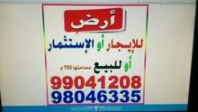 ارض للايجار او الاستثمار او للبيع ..ولاية بركاء منطقة ابو النخيل خلف حديقة النسي