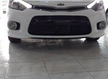 New Kia 2016