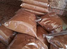 قهوه عمانيه