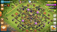 قرية كلاش اوف كلانس clash of clans