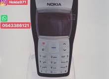 هواتف نوكيا كلاسيكية Nokia classic mobile