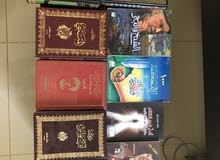 books arabic