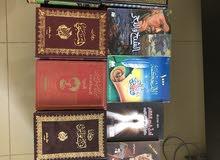 books arabic