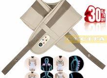 جهاز مساج الرقبة والاكتاف والظهر وتدليك كامل الجسم