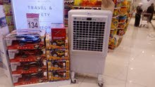 special discount on Air Cooler 0507471675
