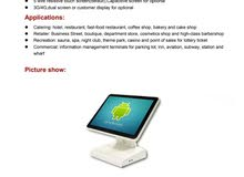 """POS8619A  15"""" android  Touch All in One POS  كاشير اندرويد"""