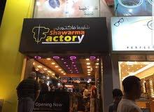 مطعم للبيع الموقع شارع المدينه المنوره