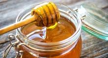 عسل طبيعي 100% خالص