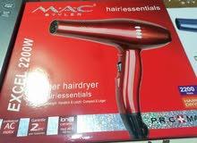 سشوار الشعر MAC الأصلي