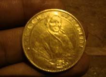 قطع نقدية ورقية قديمة