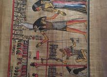 لوحة بردية مصرية