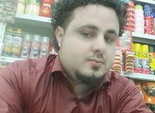 شاب يمني خبرة في مجال الأسواق والتموينات خمس سنوات وخبرة في مجال للملابس