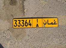 رقم: 33364 / أ