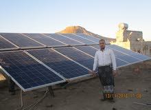 غطاسات ومضخات زراعية وطاقة شمسية