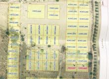 بمصفوت تملك اراضا بالقرب من الشارع العام (موقع محوري واستراتيجي ) بادر الحجز مع تسهيلات بالدفع**