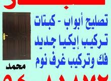 Najar pakistani