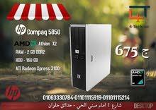 5850 HP  من افضل انواع الاجهزة الاستيراد