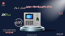 جهاز حضور و إنصراف موديل ZK-U260 من شركة سور التكنولوجيا
