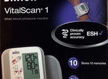 جهاز قياس ضغط الدم ( BRAUN ) ألماني الصناعة