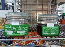 عسل سدر طبيعي 100 % وعسل حبة البركة