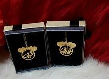 مطليات بي الذهب والفضة ..اهداء من تحب