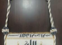 بيت وحقيبة للمصحف الشريف من  الخرز قطعة فنية