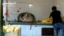 مخبز للبيع في هايل