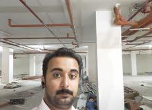 foreman or  supervisor