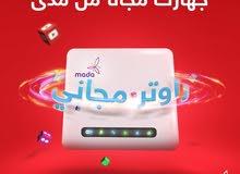Internet offer 4G