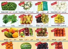 home delivery fruits and vegetables