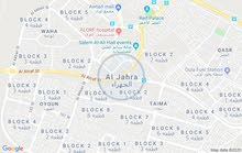 شقة للإيجار في منطقة سعد العبدالله