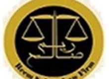 BANKING & ARBITRATION - REEM SALEH ADVOCATES & CONSULTANCY