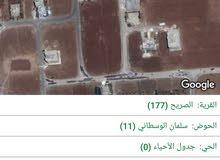 ارض للبيع على شارعين حوض سلمان الوسطاني 498 متر