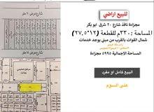 للبيع راس بلك 5995م مجزاء لاراضي 330م قطعة 112 حي الامراء ( النرجس )