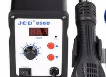 جهاز لحام الهواء الحار 700 وات