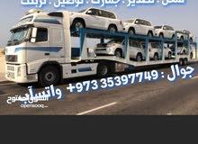 شحن وتصدير وتوصيل وجمارك السيارات