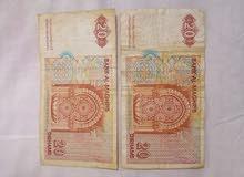 اوراق نقدية قديمة و نادرة