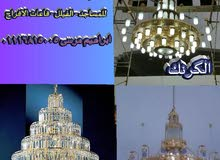 Lighting - Chandeliers - Table Lamps in New condition for sale