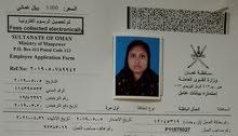 عاملة منزل بنجلاديشيه