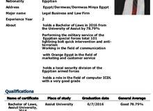 مصري وابحث عن عمل ك مستشار قانوني
