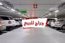 جراج للبيع بمدينة نصر
