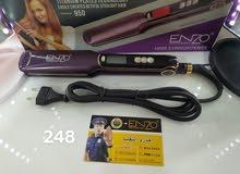 كاوية مصففة و مملسة الشعر الاصلية منانزو ENZO الايطالية الجديدة حرارة990درجة