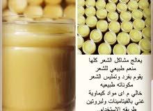 بروتين طبيعي للشعر مضمون