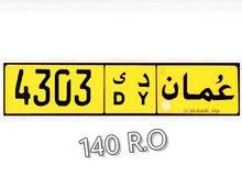 4303 دي /  بيع وشـراء ٱرقـام المـركبـات الممــيزة