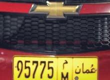 للبيع رقم 95775 حرف ( M )