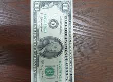 100 دولار أمريكي 1963