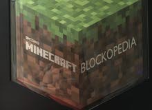 Minecraft book with over 310+Pages
