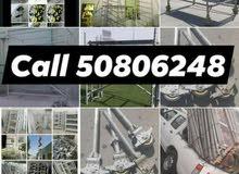 سقالات مستعمل للبيع  Scaffolding for sale