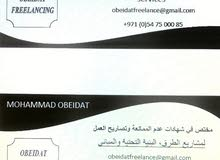 Liaison/Permitting Specialist Freelance Works